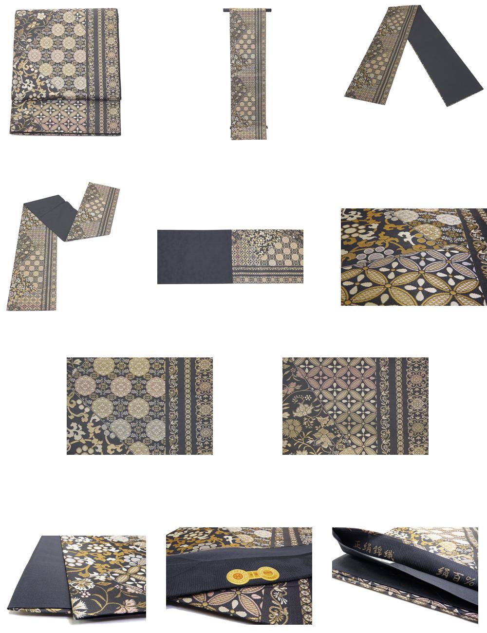 袋帯 陰山織物