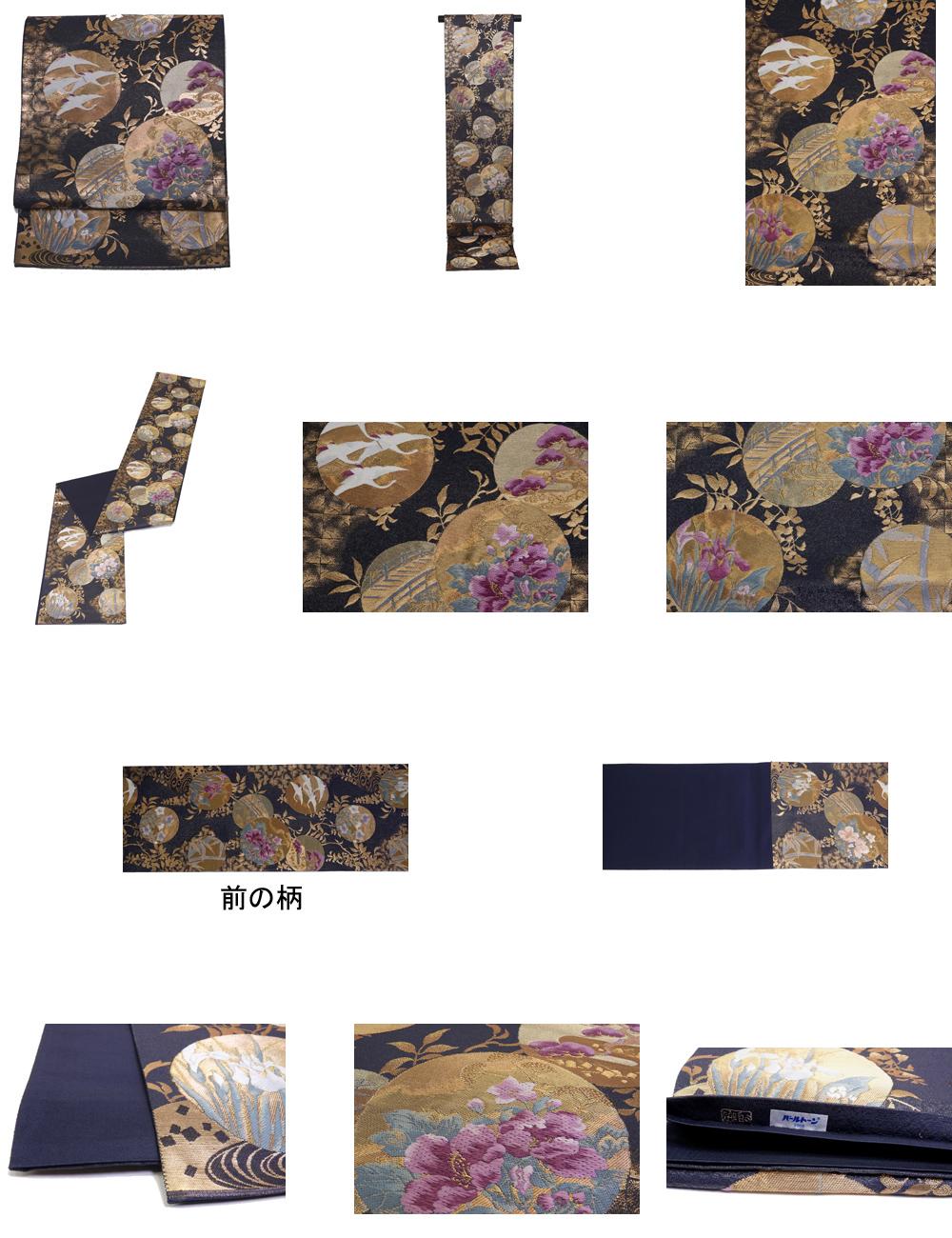 袋帯 じゅらく帝王紫