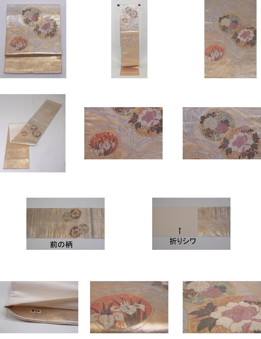 袋帯 螺鈿