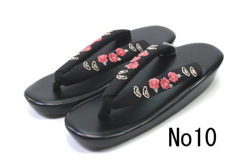 ウレタン草履No10