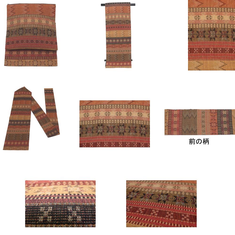 名古屋帯 紬