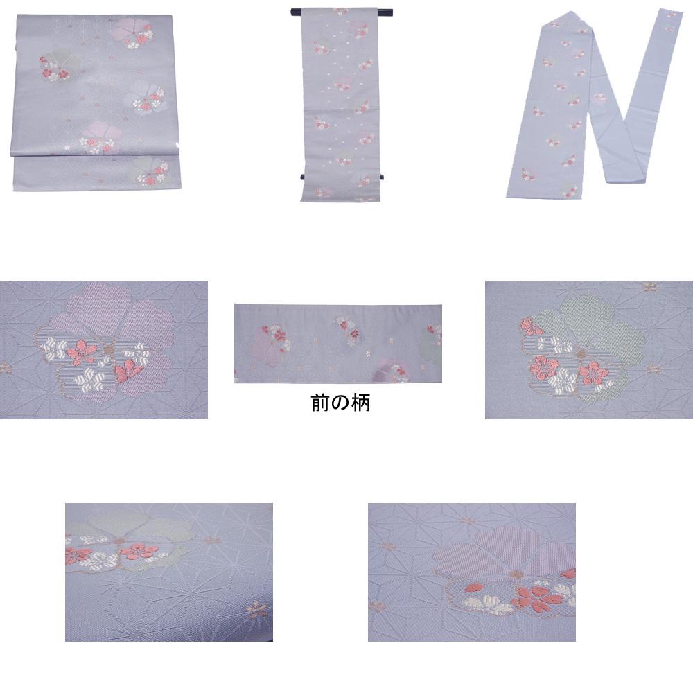 名古屋帯 桜と梅